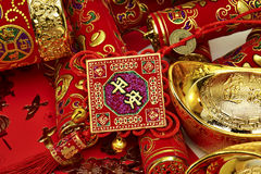 Chinese New Year. Decoration Fu stock photography