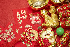 Chinese New Year. Decoration FU mean good luck stock photography