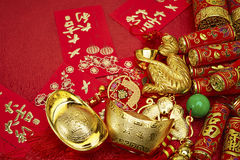 Chinese New Year. Decoration FU mean good luck royalty free stock images