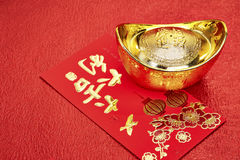 Chinese New Year. Decoration gold stock photos