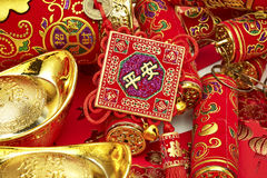 Chinese New Year. Decoration, gold, firecracker royalty free stock photo