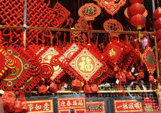 Chinese new year decoration items Royalty Free Stock Images