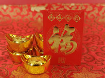 Chinese new year decoration items Stock Images