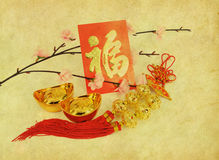 Chinese new year decoration items Royalty Free Stock Photos