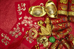 Chinese New Year. Decoration, monkey royalty free stock photos