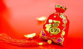Chinese new year decoration: red felt fabric packet or ang pow w Royalty Free Stock Images