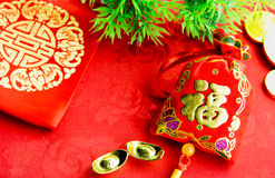 Chinese new year decoration: red felt fabric packet or ang pow w Royalty Free Stock Photography