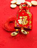 Chinese new year decoration: red felt fabric packet or ang pow w Royalty Free Stock Photos