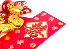 Chinese new year decoration and red packet Stock Photos