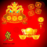 Chinese New Year decoration | Set 3. Chinese New Year decoration elements: gold, lucky coins, wishes, bell and Rabbit sign stock illustration