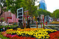 Chinese New Year Decoration. SINGAPORE - FEBFRUARY 26: Chinese New Year Decoration at Orchard Road on February 26, 2015 in Singapore. Orchard MRT Station (NS22/ Royalty Free Stock Images