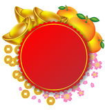 Chinese new year decoration vector background Royalty Free Stock Images