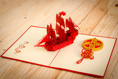 Chinese new year decoration. On wood background Stock Images