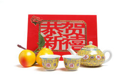 Chinese New Year Decorations Stock Images