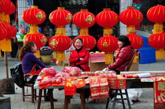Chinese New Year Decorations 2013 Royalty Free Stock Photography