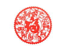 Chinese New Year Decorations. The coming 2012 Chinese new year is the year of dragon. The paper cutting with the Fu character, which means Blessing, in the Royalty Free Stock Photos