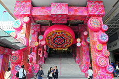 Chinese new year decorations. Colorful decorations related to chinese new year at the harbour city shopping mall of hong kong Royalty Free Stock Image