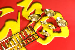 Chinese New Year decorations. Chinese New Year traditional decorations stock photos