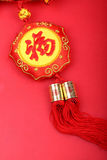 Chinese New Year decorations,. Chinese New Year decorations on red background Stock Photography