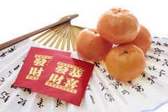 Chinese New Year Decorations. Close Up Royalty Free Stock Photos
