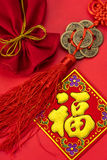 Chinese new year decorations and Auspicious ornaments on red bac Royalty Free Stock Photos