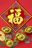 Chinese new year decorations and Auspicious ornaments on red bac Royalty Free Stock Photography