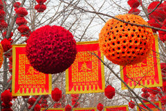 Chinese New Year Decorations Close Up Stock Photo