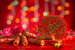 Free Chinese New Year Decorations Firecrackers Stock Photos - 63489673