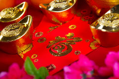 Chinese new year decorations,generci chinese character symbolize Royalty Free Stock Photos