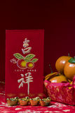 Chinese new year decorations on red background, Stock Images