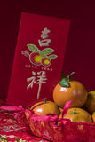 Chinese new year decorations on red background, Royalty Free Stock Image