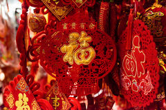 Chinese new year decorations Royalty Free Stock Image