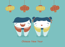 Chinese New Year Of Dental Stock Photography