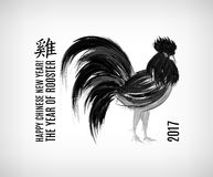 Chinese new year design background for 2017. The year of rooster. The chinese character `JI` - Chicken. Royalty Free Stock Images
