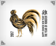 Chinese new year design background for 2017. The year of rooster.. Gold, black and white print. Hieroglyph translation: Rooster Royalty Free Stock Images
