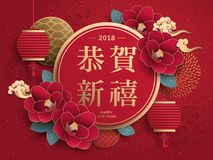 Chinese New Year design. Best wishes for the year to come in Chinese word, camellia and red lantern elements Royalty Free Stock Photo