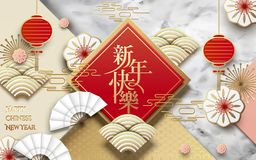 Chinese New Year design. Happy Chinese New Year in Chinese word on spring couplet with some paper art elements isolated on geometric background royalty free illustration