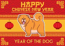 Chinese new year design with chow chow dog. Vector of Chinese new year design with chow chow dog Stock Image