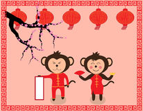Chinese New Year design Cute monkeys. With plum blossom in traditional chinese background stock illustration