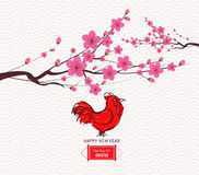 Chinese New Year design. Cute rooster with plum blossom in traditional chinese background Stock Photo