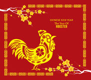 Chinese New Year design. Cute rooster with plum blossom in traditional chinese background Royalty Free Stock Images