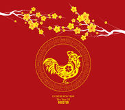 Chinese New Year design. Cute rooster with plum blossom in traditional chinese background Royalty Free Stock Photos