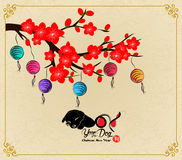 Chinese New Year design. Dog with plum blossom in traditional chinese background. hieroglyph: Dog.  royalty free illustration