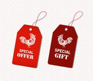 Chinese new year design elements. Chinese tags for sale Stock Photo