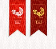 Chinese new year design elements. Chinese tags for sale Royalty Free Stock Images