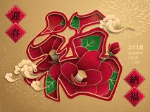 Chinese New Year design. Fortune in Chinese word in paper cut style with camellia elements isolated on golden color background, spring and fortune in Chinese Stock Images