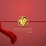 Chinese New Year Design Stock Photos