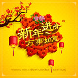 Chinese New Year Design Royalty Free Stock Image