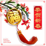 Chinese New Year Design Royalty Free Stock Photography