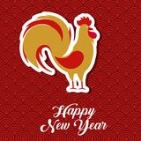 Chinese new year design. Happy new year card. chinese year of rooster. colorful design.  illustration Stock Photography